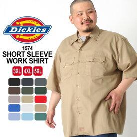 【再入荷】 【ビッグサイズ】 Dickies ディッキーズ ワークシャツ 半袖 アメカジ 夏 dickies ワークシャツ 1574 ディッキーズ シャツ 半袖 メンズ 大きいサイズ メンズ 半袖シャツ 作業着 作業服 2L/3L/4L (USAモデル)