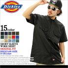 【2枚で送料無料】 ディッキーズ Dickies ディッキーズ ワークシャツ 半袖 メンズ 大きいサ…