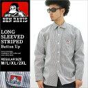 BEN DAVIS ベンデイビス ワークシャツ 長袖 メンズ ヒッコリーストライプ ベンデイビス シャツ 大きいサイズ メンズ シャツ メンズ 長袖 ストライプシャツ ワークシャツ LL 2L 3L