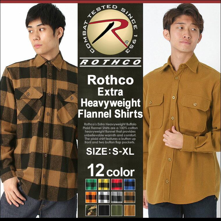 ROTHCO ロスコ ネルシャツ メンズ チェックシャツ 長袖 大きいサイズ メンズ [ロスコ ROTHCO ネルシャツ 大きいサイズ 長袖 チェックシャツ メンズ 無地 ネルシャツ camo 赤 イエロー 迷彩 アメカジ フランネルシャツ 大きいサイズ メンズ XL XXL LL 2L 3L] (USAモデル)