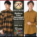 ROTHCO ロスコ ネルシャツ メンズ チェックシャツ 長袖 大きいサイズ メンズ [ロスコ ROTHCO ネルシャツ 大きいサイズ 長袖 チェックシャツ メンズ 無地 ネルシャツ camo 赤 イ