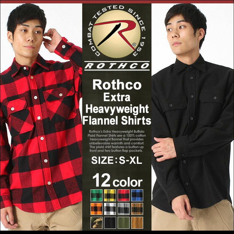 【送料299円】 ROTHCO ロスコ ネルシャツ メンズ 大きいサイズ 厚手 [ロスコ ROTHCO ロスコ シャツ 長袖 フランネルシャツ メンズ ネルシャツ チェックシャツ カジュアルシャツ 厚手 迷彩 迷彩柄 チェック柄 camo 赤 ブラック イエロー 大きい XL LL 2L 3L] (USAモデル)