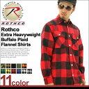 ROTHCO ロスコ ネルシャツ メンズ 大きいサイズ 厚手 [ロスコ ROTHCO ロスコ シャツ 長袖 フランネルシャツ メンズ ネ…