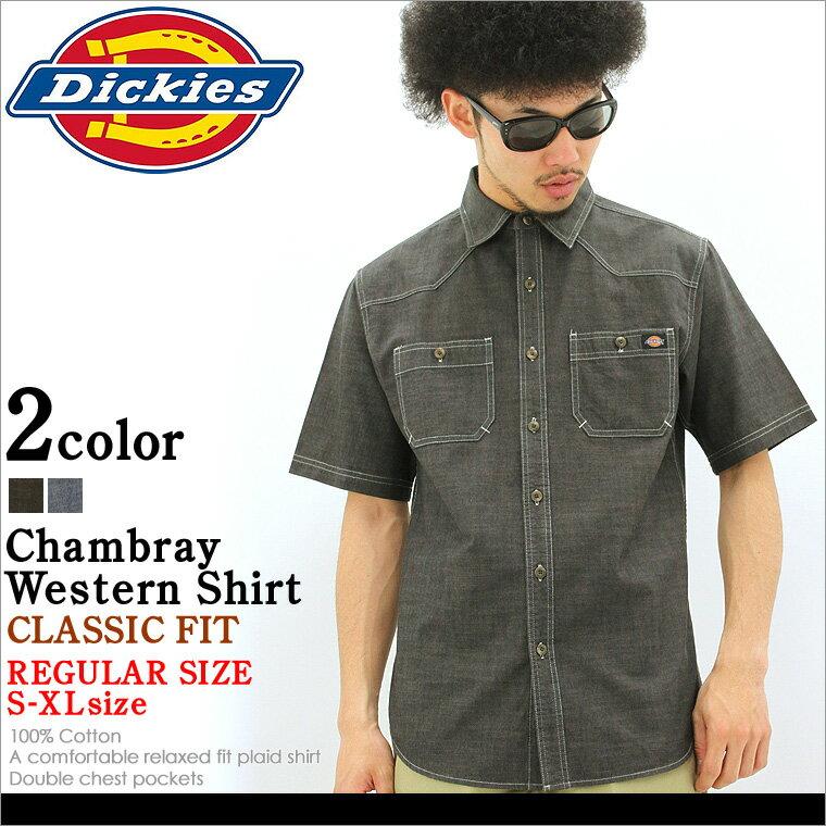 【送料299円】 Dickies ディッキーズ シャツ 半袖 メンズ 大きいサイズ ≪USAモデル≫ (7790) ディッキーズ dickies シャンブレーシャツ ウエスタンシャツ シャンブレー 半袖シャツ メンズ 大きいサイズ シャツ 半袖