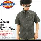 【送料299円】 Dickies ディッキーズ シャツ 半袖 メンズ 大きいサイズ ≪USAモデル≫ (7790) …