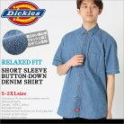 【2枚で送料無料】 ディッキーズ Dickies ディッキーズ シャツ メンズ 半袖 デニムシャツ [D…