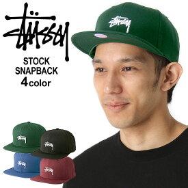 Stussy ステューシー キャップ メンズ ブランド スナップバックキャップ stussy キャップ 帽子 メンズ キャップ stussy ストックロゴ (STOCK SNAPBACK)