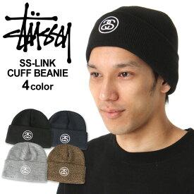 [最大2,000円OFFクーポン配布] Stussy ステューシー ニット帽 メンズ 大きいサイズ ニットキャップ メンズ 帽子 メンズ キャップ stussy ニット帽 (SS-LINK CUFF BEANIE)