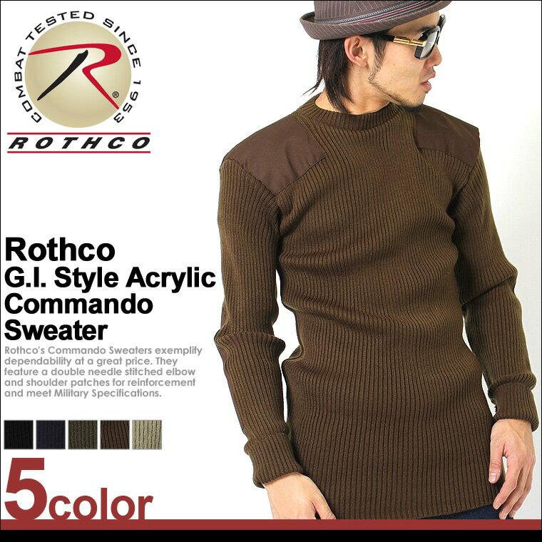 【送料299円】 ロスコ ROTHCO ロスコセーター メンズ Uネック 大きいサイズ [USAモデル] ロスコ ROTHCO セーター メンズ ミリタリー ロング クルーネック 丸首 アメカジ ブランド ニット 大きい XL XXL LL 2L 3L