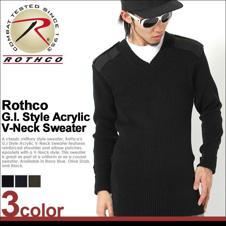 【送料299円】 ロスコ ROTHCO ロスコセーター メンズ vネック 大きいサイズ [USAモデル] ロスコ ROTHCO セーター メンズ ミリタリー ロング vネック アメカジ ブランド ニット 大きい XL XXL LL 2L 3L