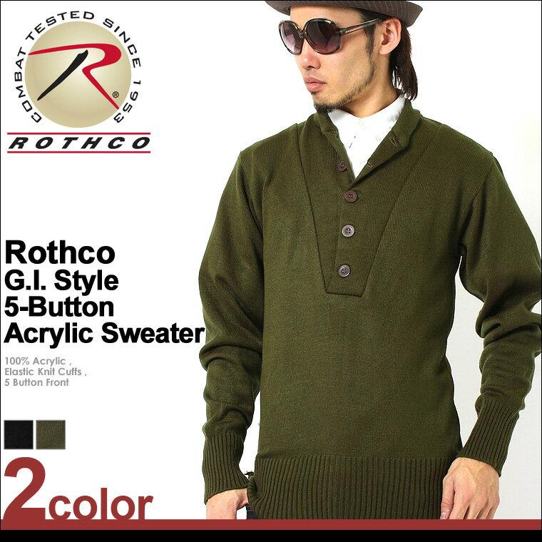 【送料299円】 ロスコ ROTHCO ロスコセーター メンズ ミリタリー 大きいサイズ [ロスコ ROTHCO セーター メンズ 大きいサイズ ロング ショールカラー アメカジ ブランド ニット 大きい XL XXL LL 2L 3L] (USAモデル)