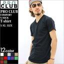 PRO CLUB プロクラブ tシャツ メンズ vネック tシャツ メンズ 大きいサイズ [tシャツ メンズ 半袖 無地 tシャツ 半袖tシャツ 無地 プロクラ...
