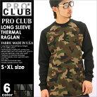 【送料299円】 PRO CLUB プロクラブ ロンt メンズ ブランド (proclub-137) [プロクラブ proc…