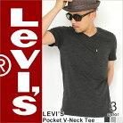 リーバイス Levi's Levis Tシャツ メンズ 半袖 Vネック 無地 [levi's levis リーバイス tシ…