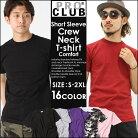 プロクラブ PRO CLUB プロクラブ Tシャツ tシャツ メンズ 半袖 無地 コンフォート tシャツ …