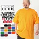 [BIGサイズ] プロクラブ PRO CLUB プロクラブ Tシャツ tシャツ メンズ 半袖 無地 ヘビーウェイト tシャツ 無地 【PRO CLUB プロクラブ tシャツ メンズ 大きいサイズ メン