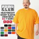 【送料299円】 [BIGサイズ] プロクラブ PRO CLUB プロクラブ Tシャツ tシャツ メンズ 半袖 …