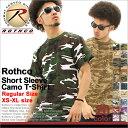ROTHCO ロスコ Tシャツ 半袖 メンズ 大きいサイズ [ロスコ ROTHCO Tシャツ メンズ 半袖tシャツ 大きいサイズ 迷彩 迷彩柄 カモフラージュ アメカジ tシャツ ミリタリー LL X