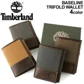 ティンバーランド 財布 三つ折り メンズ 本革 レザー|USAモデル ブランド Timberland|ミニ財布 三つ折り財布 アメカジ
