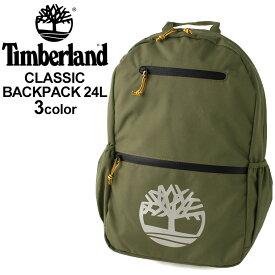 Timberland ティンバーランド バックパック メンズ 24L リュックサック ブランド バッグ メンズ 旅行 (USAモデル)