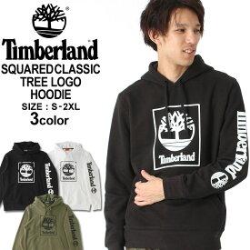 Timberland ティンバーランド パーカー メンズ ブランド 大きいサイズ メンズ パーカー プルオーバー 裏起毛 パーカー アメカジ (USAモデル)