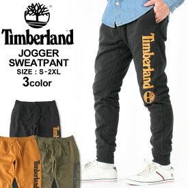 Timberland ティンバーランド スウェットパンツ メンズ 裏起毛 ジョガーパンツ スウェット 大きいサイズ メンズ パンツ アメカジ ブランド (USAモデル)