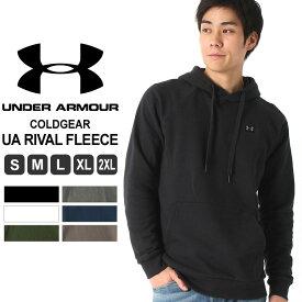 アンダーアーマー パーカー ロゴ 無地 メンズ プルオーバー 裏起毛|大きいサイズ USAモデル ブランド UNDER ARMOUR|スポーツウェア S M L LL 2L