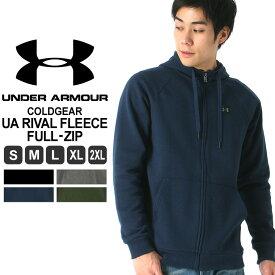 [10%OFFクーポン配布] アンダーアーマー パーカー ロゴ 無地 メンズ ジップアップ 裏起毛|大きいサイズ USAモデル ブランド UNDER ARMOUR|スポーツウェア S M L LL 2L