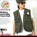 【送料無料】 ROTHCO ロスコ ベスト メンズ ミリタリー 大きいサイズ [ロスコ ROTHCO ベスト…