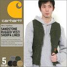 【送料299円】カーハート Carhartt カーハート ベスト メンズ 大きいサイズ (v26) [CARHARTT…