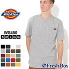 ディッキーズ Tシャツ 半袖 無地 ポケット ヘビーウェイト 6.75oz メンズ 大きいサイズ USA…