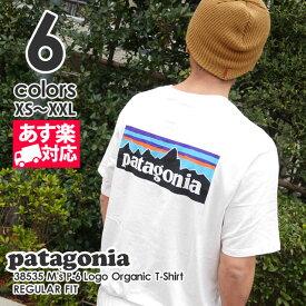 【14:00までのご注文で即日発送可能】新品 パタゴニア Patagonia 2020SS M's P-6 Logo Organic T-Shirt ロゴ オーガニック Tシャツ REGULAR FIT レギュラーフィット 38535 メンズ レディース 20SS 新作
