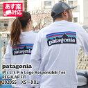 新品パタゴニアPatagonia2020SSM'sL/SP-6LogoResponsibiliTeeロゴレスポンシビリ長袖TシャツREGULARFITレギュラーフィット38518メンズレディース新作20SS新作
