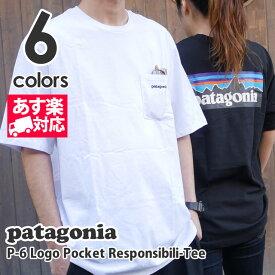 【14:00までのご注文で即日発送可能】 新品 パタゴニア Patagonia 2020SS M's P-6 Logo Pocket Responsibili T-Shirt ロゴ ポケット レスポンシビリ Tシャツ REGULAR FIT レギュラーフィット 38512 メンズ レディース 20SS 新作