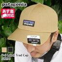 新品 パタゴニア Patagonia P-6 Label Trad Cap 6パネル キャップ 38296 メンズ レディース 新作