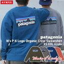 新品パタゴニアPatagoniaM'sP-6LogoOrganicCrewSweatshirtP-6ロゴロゴオーガニッククルースウェットシャツ39603SLIMFITスリムフィットメンズレディース新作