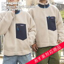 【14:00までのご注文で即日発送可能】 新品 パタゴニア Patagonia 20FW NAT M's Classic Retro-X Jacket クラシック …