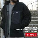 PatagoniaパタゴニアM'sClassicRetro-XJacketメンズクラシックレトロXジャケットBlackブラックBOB【新品】230562019FW228000171031