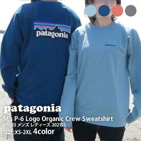 新品 パタゴニア Patagonia 21SS M's P-6 Logo Organic Crew Sweatshirt P-6ロゴ ロゴ オーガニック クルー スウェットシャツ 39603 メンズ レディース 2021SS 新作