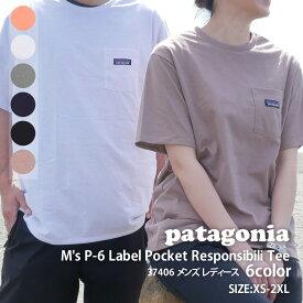 【14:00までのご注文で即日発送可能】新品 パタゴニア Patagonia 21SS M's P-6 Label Pocket Responsibili Tee P-6ラベル ポケット レスポンシビリ Tシャツ 37406 メンズ レディース 2021SS 新作