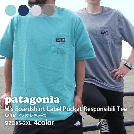 【14:00までのご注文で即日発送可能】新品 パタゴニア Patagonia 21SS M's Boardshort Label Pocket Responsibili Tee ボードショーツ ラベル ポケット レスポンシビリ Tシャツ 38510 メンズ レディース 2021SS 新作