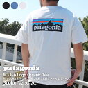 新品パタゴニアPatagonia2020SSM'sP-6LogoOrganicT-ShirtロゴオーガニックTシャツREGULARFITレギュラーフィット38535メンズレディース20SS新作