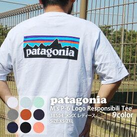 【14:00までのご注文で即日発送可能】 新品 パタゴニア Patagonia 21SS M's P-6 Logo Responsibili Tee P-6ロゴ レスポンシビリ Tシャツ 38504 メンズ レディース 2021SS 新作 39174