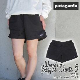 新品 パタゴニア Patagonia 21SS Women's Baggies Shorts 5 ウィメンズ バギーズショーツ 5インチ BLACK ブラック 黒 57058 レディース 2021SS 新作
