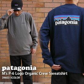 新品 パタゴニア Patagonia 21FW M's P-6 Logo Organic Crew Sweatshirt P-6ロゴ ロゴ オーガニック クルー スウェットシャツ 39603 メンズ レディース 2021FW 2021AW 21AW 21FA 新作 アウトドア キャンプ
