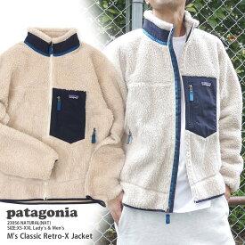 【14:00までのご注文で即日発送可能】 新品 パタゴニア Patagonia 21FW M's Classic Retro-X Jacket クラシック レトロX ジャケット フリース パイル カーディガン NATURAL ナチュラル NAT 23056 メンズ レディース 2021FW 2021AW 21AW 21FA 新作 アウトドア キャンプ
