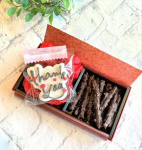 ショコラオレンジ・クッキーギフト チョコレートギフト バレンタイン アイシングクッキー ギフト  プレゼント チョコクッキー  贈り物 ハート プレゼント