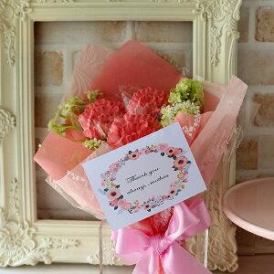 カーネーションクッキーブーケ アイシングクッキー ギフト  プレゼント チョコクッキー 花束 母の日 ブーケ 贈り物 お届け マザーズディ ママ