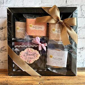 アイシングクッキー バターカステラ お誕生日 美味しい 贈り物  お礼 個包装 発酵バター