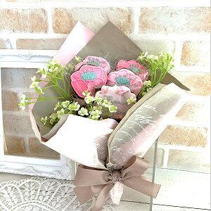 ポピークッキーブーケメッセージ入り アイシングクッキー ギフト 焼き菓子  プレゼント チョコクッキー 花束 ポピー ブーケ オーダー くすみカラー リボン付き 春 優しい